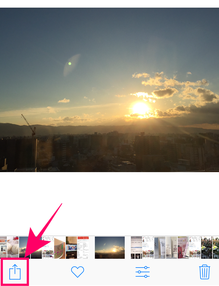 AirDropでiPhoeの写真をPCへ転送